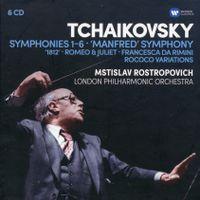Symphonie n°6 en si min op 74 (Pathétique) : Allegro molto vivace